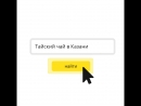 Что находит Яндекс