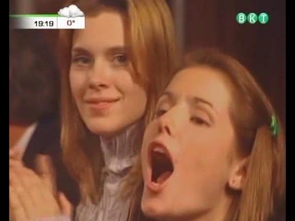 Семейные узы (44 серия) (2000) сериал
