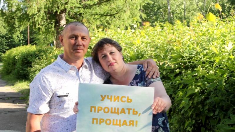 Мы вас любим!Подарок родителей на выпускной (1 шк Новомичуринск 2018)