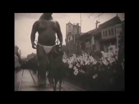 The last giant on earth ( Big Man Japan )
