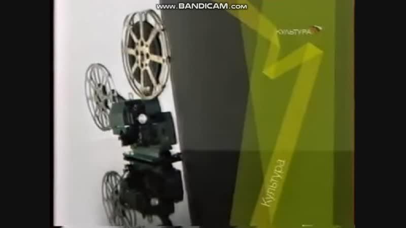 Все заставки телеканала Культура (1997-2019), часть 4 (2004-2010)