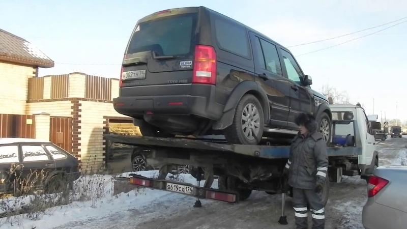 Анонс СВАПа Land Rover Discovery III На 3UZ FE