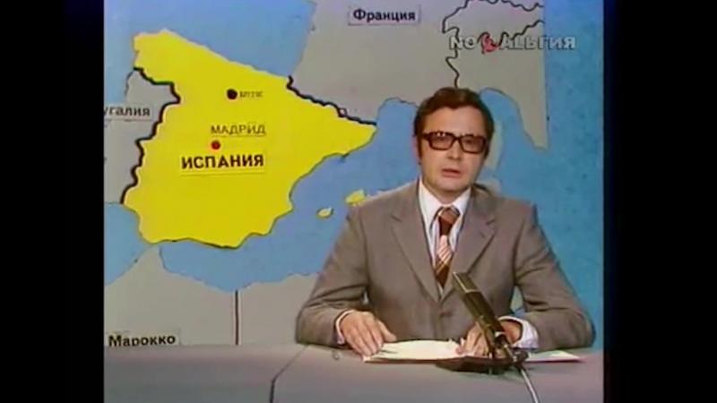 Портретный сюжет СТС-Кузбасс