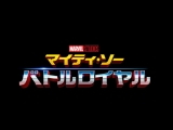 What_if_THOR_RAGNAROK_had_an_anime_opening