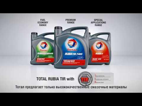 Моторные масла TOTAL RUBIA. TIR Technology