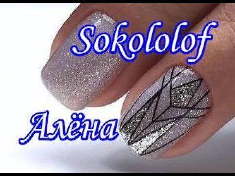 Nail Art Tutorial from Алёна Sokololof✔Easy Nail Art Tutorial for Beginners (BeautyIdeas Nail Art)