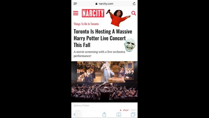 Осенью в Торонто пройдет массовый концерт Гарри Поттера.