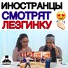 """Дух Дагестана 1 Подпишись 👆🏻 on Instagram: """"🔥Ставь лайк ❤️ И ПОДПИШИСЬ НА @duh_dagestana И ЭТО ТОЛЬКО НАЧАЛО,ВСЕ САМОЕ ИНТЕРЕСНОЕ ВПЕРЕДИ 😉 @duh_..."""
