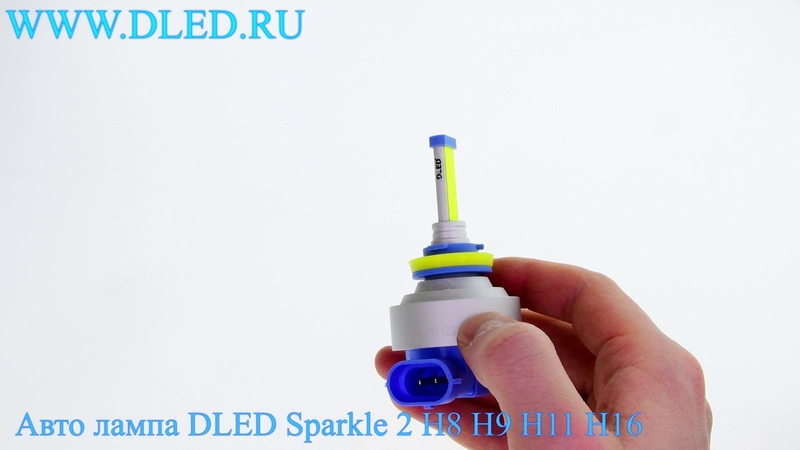 Автомобильная лампа Dled Sparkle 2 H8 H9 H11 H16