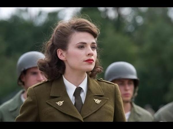 Я Агент Картер, Что с Акцентом Королева Виктория? Супер солдат. Отбор Солдат. Первый Мститель 2011