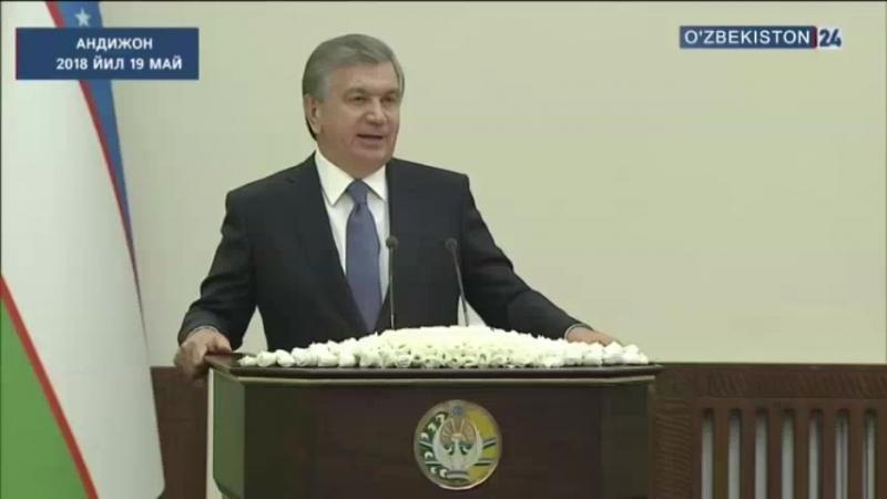 Шавкат Мирзиёев Ўзбекистон халқини муқаддас Рамазон ойи билан табриклади.