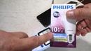 Светодиодная лампа PHILIPS ,обзор, тест.