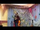 Отчетный концерт клуба авторской песни Ника 2018г