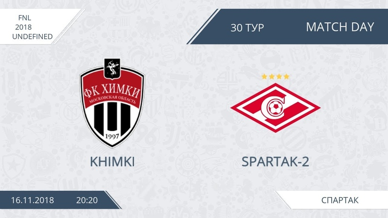 AFL18 Russia FNL Day 30 Khimki Spartak 2