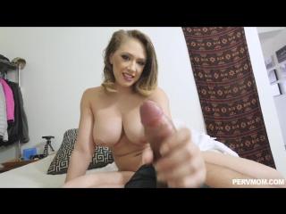 Kagney Linn Karter - Sexual Education With My Stepmom [PervMom][ALL SEX, HARDCORE, BLOWJOB, GONZO, INCEST]