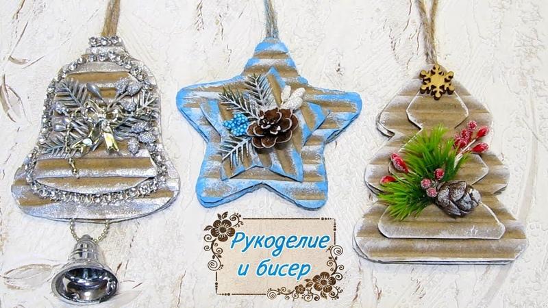 Ёлочные игрушки из картона Новогодний декор Мастер Класс