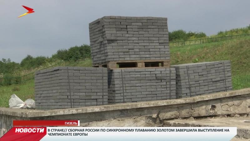 В селении Гизель реставрируют памятник погибшим в результате схода ледника Колка