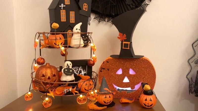Halloween Cardboard Jack o' Lantern DIY 2018 |Hello Autumn, Goodbye Summer! 12