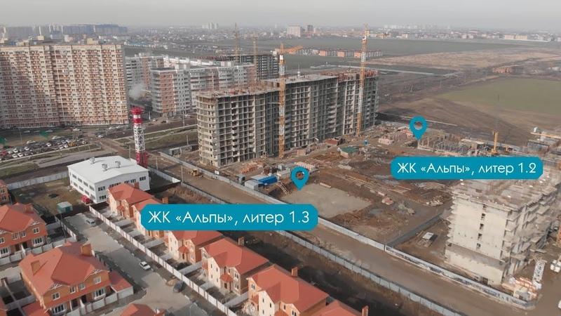 ЖК Альпы на Командорской: прогресс строительства в январе и виды района
