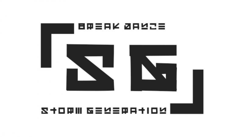 Storm Generation (БРЭЙК ДАНС КЛАСС В АНАПЕ) 2018
