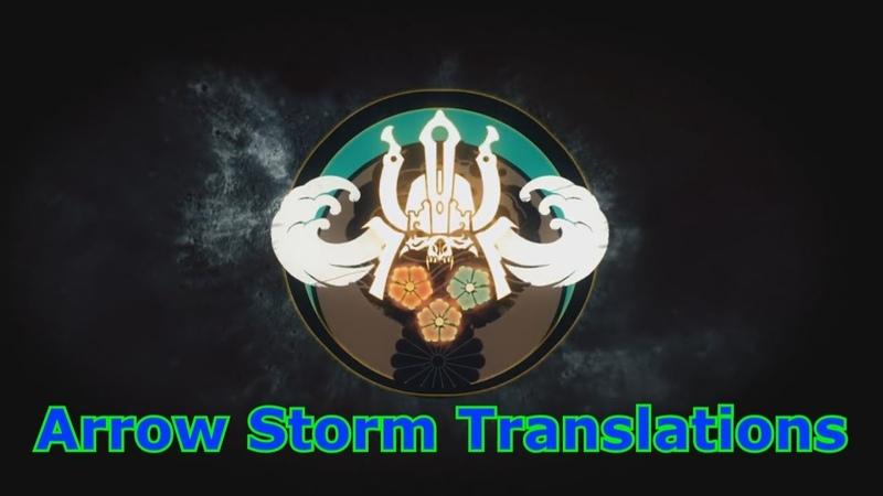 For Honor Samurai Arrow Storm Translations