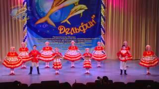 006 Образцовый ансамбль народного танца Топотуха