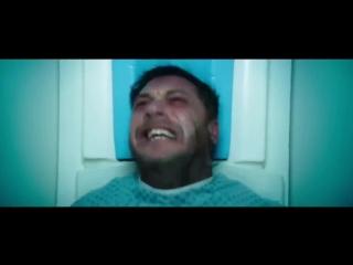 Веном - ТВ-Спот