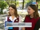 ОНФ в Курской области просит прокуратуру проверить безопасность школьных переходов