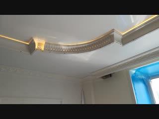 Монтаж полукругов из лепнины под натяжной потолок с подсветкой