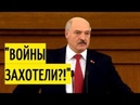 Россия, ты чего ТВОРИШЬ?! Лукашенко РАСКРИТИКОВАЛ союз, а также действия России на МИРОВОЙ арене!