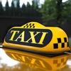 Taxi Barcelona Transfer