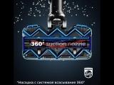 Беспроводной пылесос Philips SpeedPro Max