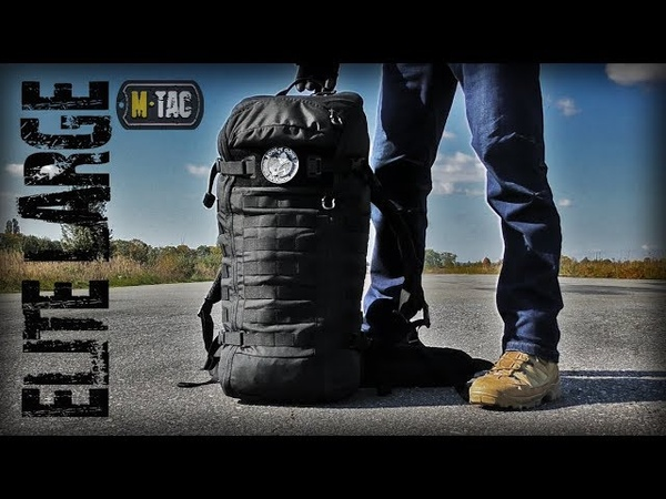 Рейдовый рюкзак ELITE LARGE M-TAC/Tactical Backpack