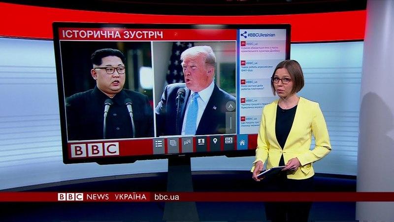 11.05.2018 Випуск новин чому для зустрічі лідерів США та КНДР обрали Сінгапур