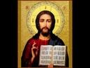 Молитвы Псалом 50 40 раз