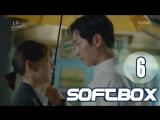 [Озвучка SOFTBOX] Ты тоже человек? 06 серия