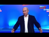 Владимир Путин про дело Скрипаля