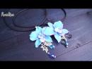 Кулоны Голубые орхидеи