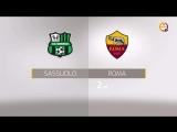 Женский футбол: Сассуоло - Рома | Обзор матча
