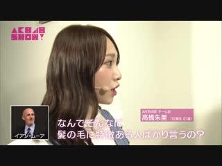 [Perf] AKB48 - Sentimental Train @ AKB48 SHOW [14 Oct 2018]