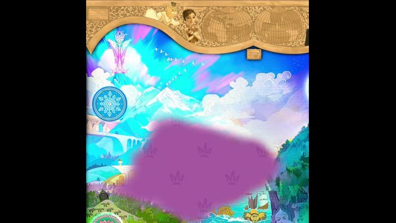 Царство Снегурия
