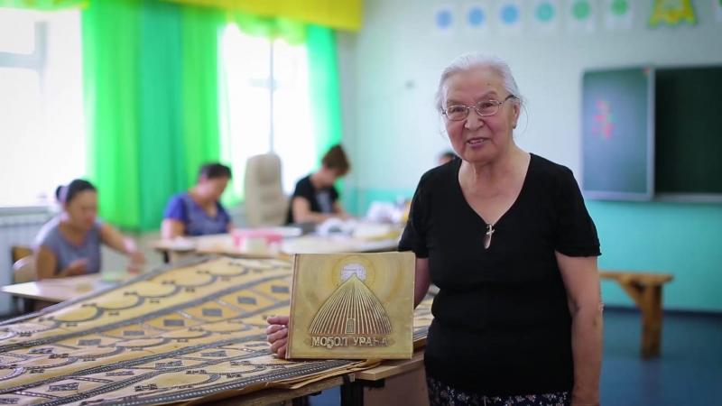 Жители Усть-Алданского района заНАС