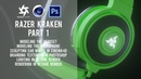 Cinema 4D Razer Headphones Modelling and Texturing Tutorial Part 1
