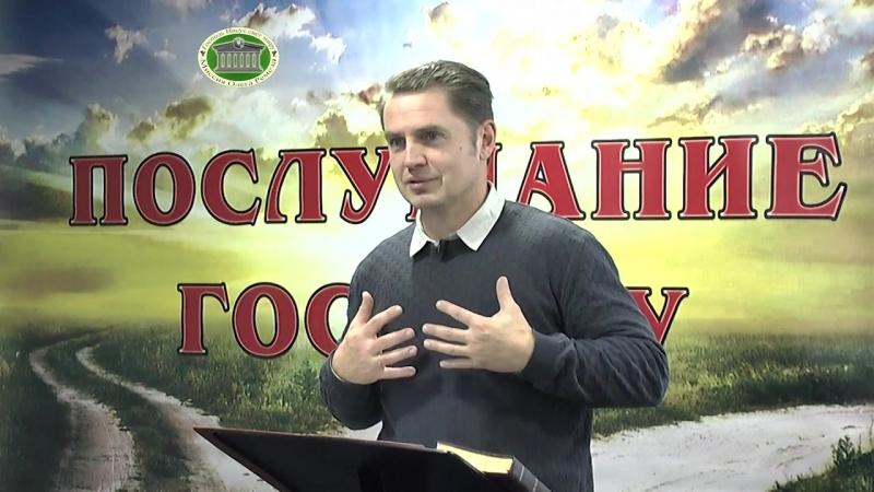 Олег Ремез Послушание Господу 02 встреча