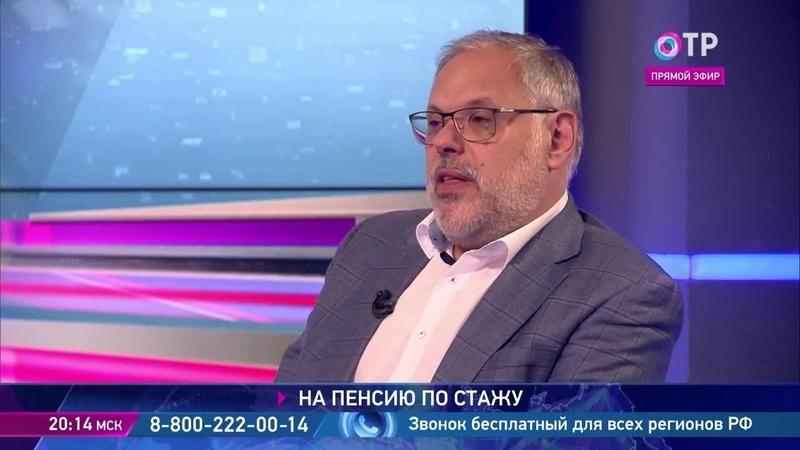 Михаил Хазин: Получается, что устав МВФ для нас важнее, чем интересы российской экономики