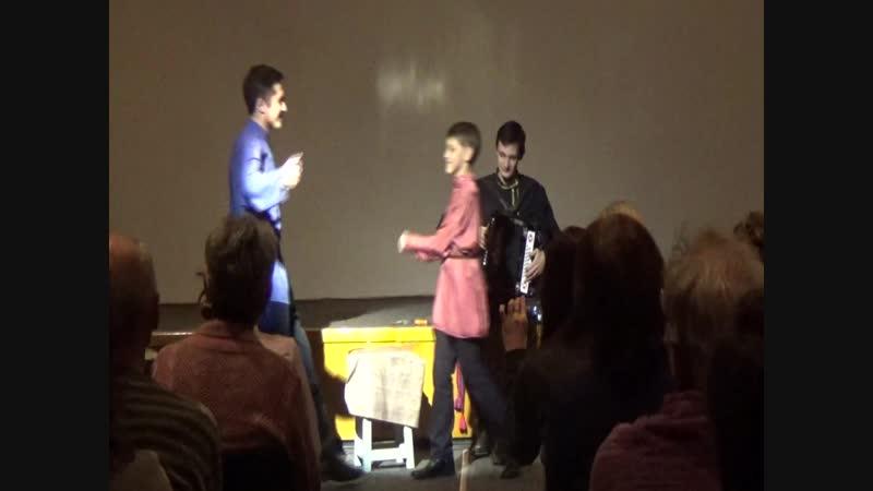 Концерт-спектакль Андреев. ч.1