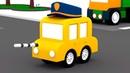 4 coches coloreados. La estación de policía. Dibujos animados español.