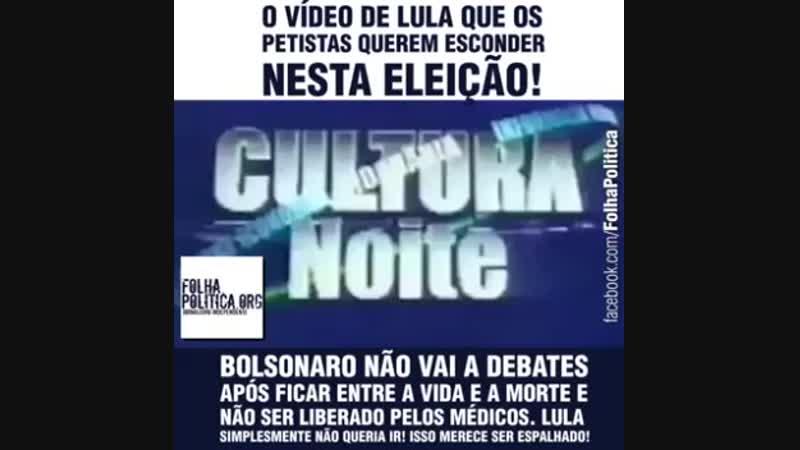 Lula- -Eu não posso ir ao debate quando os outros acham que eu devo ir-