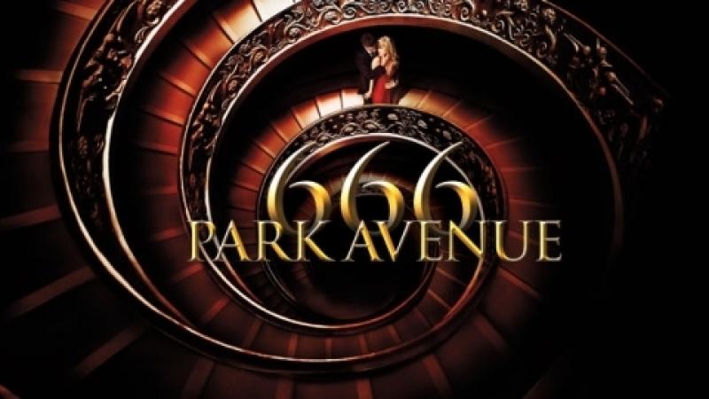 666 Парк авеню (666 Park Avenue)