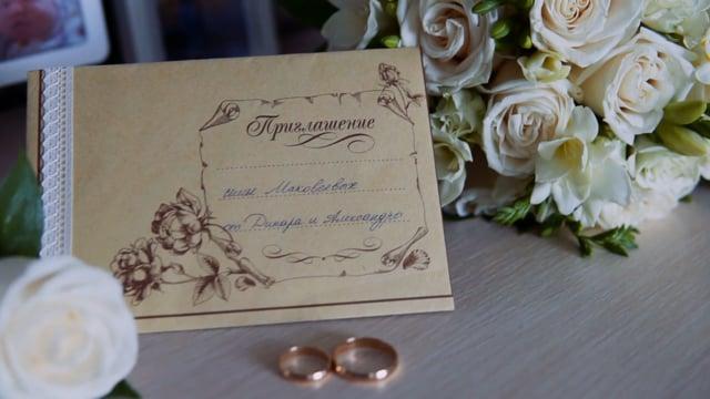 Видеограф на свадьбу Йошкар-Ола - Свадебный тизер